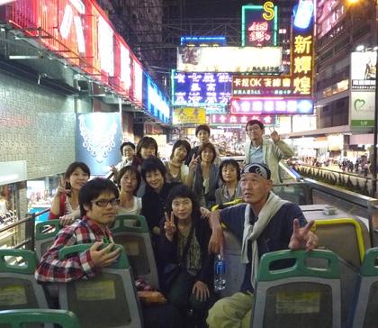 香港バス.jpg