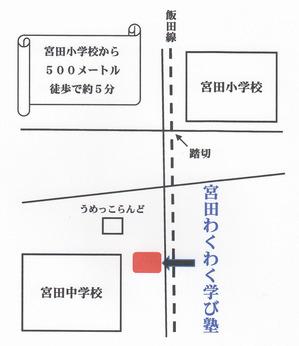 学び塾地図.jpg