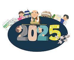 http://suzuran-maeyama.com/blog/images/2025%E5%B9%B4%E5%95%8F%E9%A1%8C.jpg